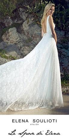 Le spose di elena 1