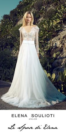 Le spose di elena 3