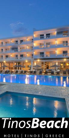 Tinos Beach Hotel