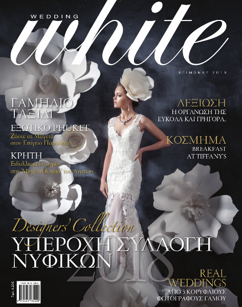 White Wedding Magazine - Ιανουάριος 2018