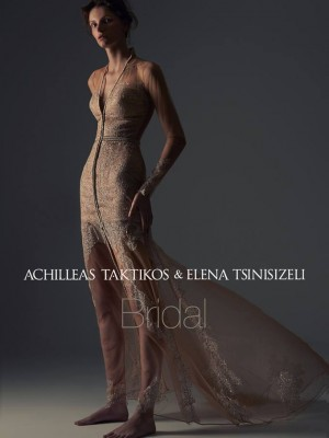 Achilleas Taktikos-Eleni Tzisinizeli : Fashion Forward νυφικές δημιουργίες