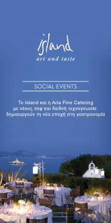 Island Art & Taste