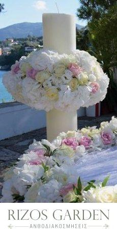 Rizos Garden - Λουλούδια και Στολισμός