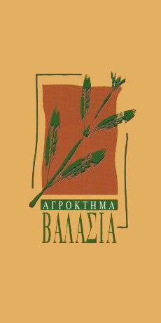 Αγρόκτημα Βαλασία