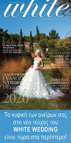 White Wedding Magazine